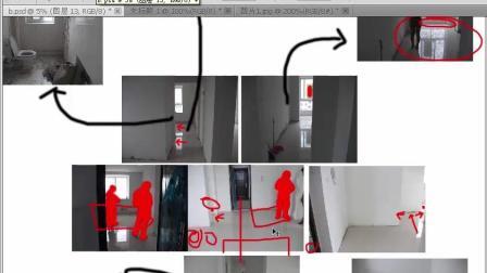 室内设计培训教程: 5课