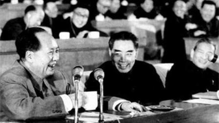 高清 珍贵视频 毛主席周总理原声