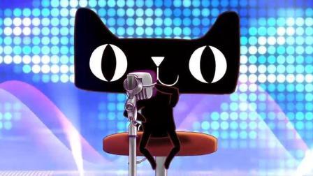 开口脆! 豪卷千亿的天猫唱起了经典粤语歌, 和马云爸爸有的一比!
