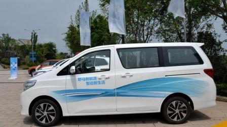 国产车的骄傲, 不烧油才卖10万, 野马MPV扛起新能源汽车大旗