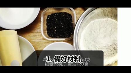 酥脆蛋卷的做法简单, 蛋香可口