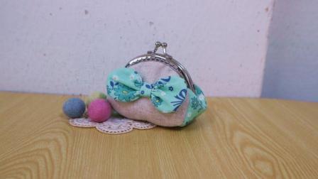 蝴蝶结口金包! 手工缝纫的小布包!