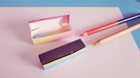 手工折纸文具盒简单易学, 好看又实用, 孩子们都很喜欢