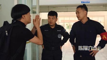 陈翔六点半: 学生高考迟到, 被保安拒之门外!