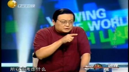 为什么说吃一盘扬州炒饭没有一个汉堡包热量多, 让老梁帮你分析下