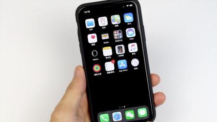 整理汇总: iPhone X 一波手势操控技巧