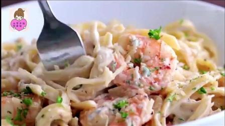 在家也能做这么有食欲的奶油虾意大利面, 超简单的做法, 你值得拥有