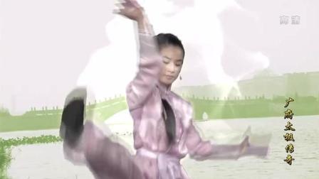 《广府太极传奇》黄圣依打的这太极拳动作太优美了