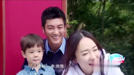 爸爸去哪5: 霍思燕看到小泡芙脱口一句儿媳妇, 杜江都没眼看了!