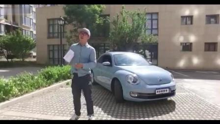 1.2T甲壳虫开了3万公里, 赔了7万, 看看李老鼠这辆车怎么评价?