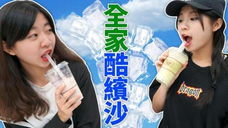 OREO酷缤沙 抹茶红豆酷缤沙 加牛奶变好喝 便利商店冰沙变身魔法 辻利 全家FamilyMart
