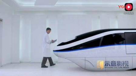 比亚迪新能源汽车宣传片_超清