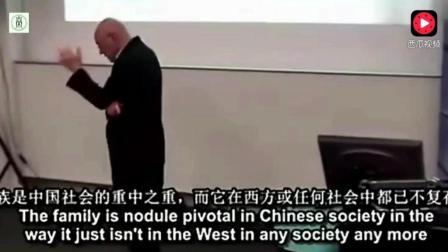 英国教授谈: 中国人姓名为什么姓在前名在后, 讲的太有道理了