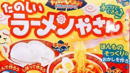 日本食玩 可丽饼 小猪佩奇 儿童午餐 软糖 蜡笔小新 蛋糕