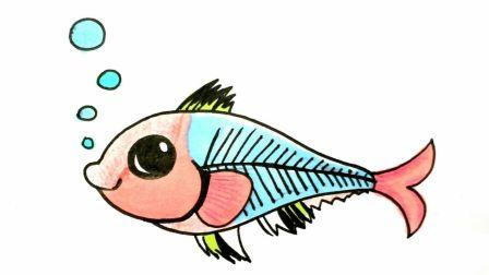 宝宝爱画画第四十九课 简笔画X射线鱼步骤视频教程, 海洋动物儿童简笔画图解大全