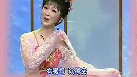 越剧《四美咏月》张永梅、金静、华怡青、王志萍