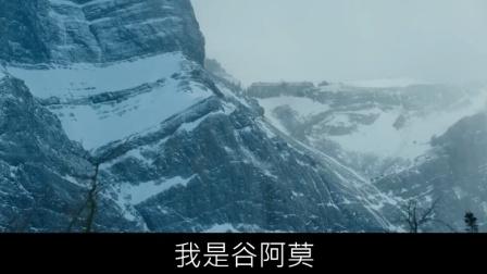 【谷阿莫】5分鐘看完2017會爬樹才能贏的電影《猩球崛起3:终极之战》