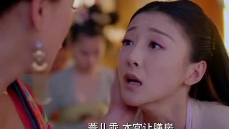 武媚娘: 萧蔷装傻, 还不忘将韦妃拉下台, 韦妃这次吓得脸都白了
