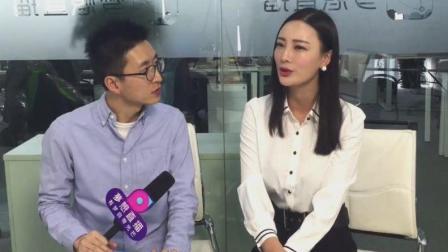 """王李丹妮正面回应被""""袭胸""""事件"""