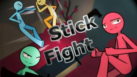 【炎黄蜀黍】★Stick Fight★火柴人大乱斗 EP4