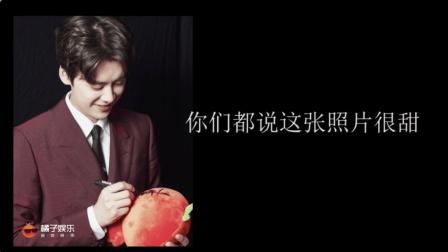 李易峰的这张照片很甜, 但是背后的故事更甜! 超暖心