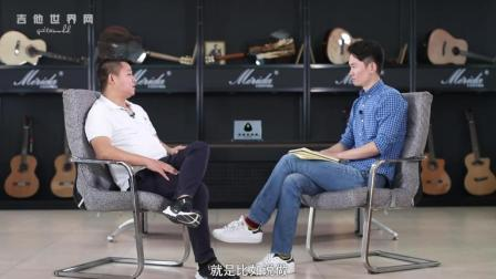 《对话国琴领袖》第六集: 美丽达做对的这些事, 可能才是中国吉他消费者更关心的