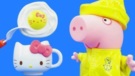 小猪佩奇玩具1 彩泥制作冰淇淋巧克力蛋糕 粉红猪小妹彩佩佩猪玩过家家游戏41