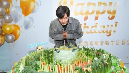 黄晓明与蛋糕合影心情佳 斜刘海阳光帅气如同二十岁