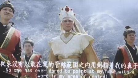 午马使出绝世技法从无天大帝手下救人《天神剑女》!
