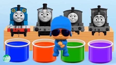 托马斯小火车颜料桶洗澡后变色了 小P优优开心的跳舞庆祝