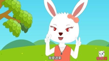 小兔子乖乖 茉莉花 乡间的小路 采蘑菇的姑娘 小苹果 流行儿歌