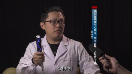 :杨永信大战豫章书院 同行是冤家