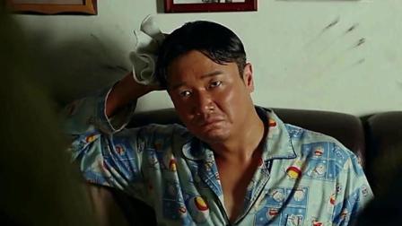 唐人街探案: 肖央跟王宝强打电话, 这一段信息量好大, 原谅我反应不过来!