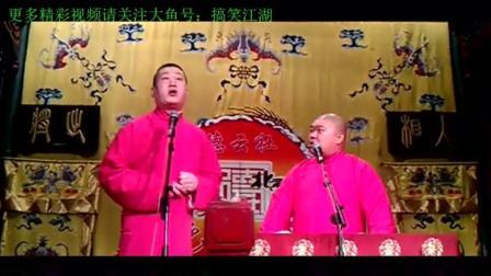 张鹤伦、郎鹤炎相声《大上寿》: 台下一串银铃般的笑声, 太开心了吧