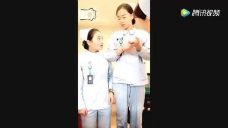 爆笑恶搞: 180cm的小护士你敢娶吗?