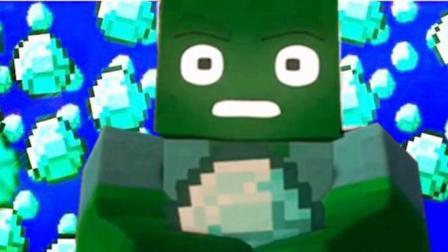 大海解说 我的世界minecraft 搞笑作死钻石大挑战