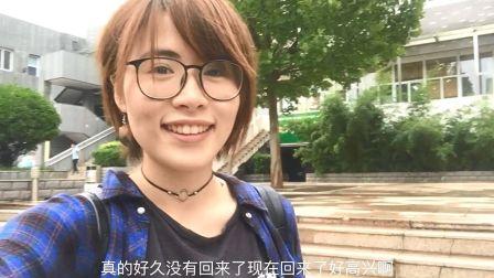 我的大北京之北京电影学院 984