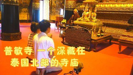 泰国北部寺庙壁画精美绝伦 981