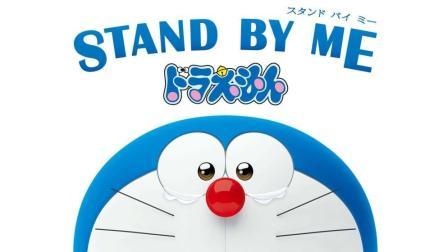 【GOING】冰箱贴看大千世界: 哆啦A梦, 伴我同行