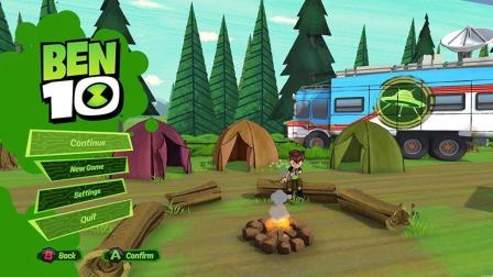 《少年骇客》35分钟游戏试玩视频