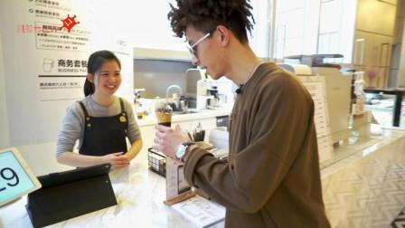 跳到网红蛋筒咖啡店之由心咖啡