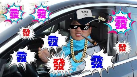 Gran车·驭 x 天津天宝 小忠说车第七期 剧情精简版-Gran车驭