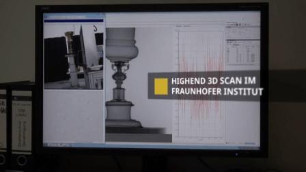 专业制作3D全息图像供应商