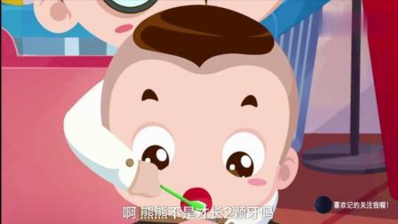 给宝宝刷牙 光知道上下刷还不够