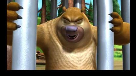熊出没: 光头强偷偷给熊熊套上铁笼, 低估了大力神熊二