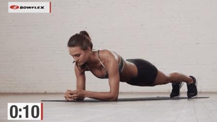 腹肌训练必备: 3分钟平板支撑plank挑战, 敢不敢来挑战!