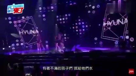 【金泫雅】前方高帅! ! ! 小野马台湾双11巨星之夜帅(性)气(感)四首歌真唱!