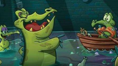 小顽皮鳄鱼历险记   水中游乐城
