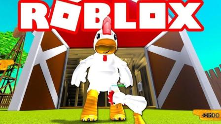 【Roblox农场小鸡模拟器】恐怖巨型公鸡! 可爱小鸡不好惹! 小格解说 乐高小游戏