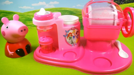 小猪佩奇玩具视频 猪佩奇冰淇淋店 猪佩奇烧烤炉店